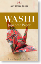 web_H1_Top_Washi